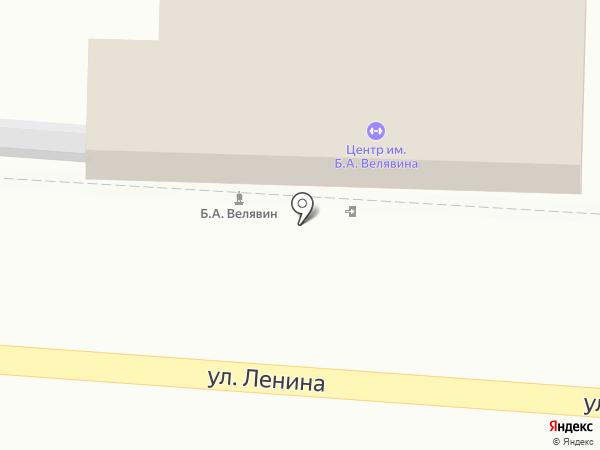 Культурно-спортивный центр им. Б.А. Велявина на карте