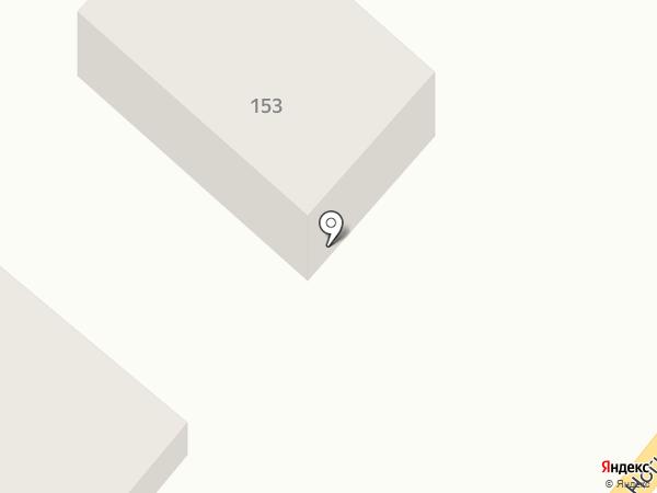 Том Авто на карте
