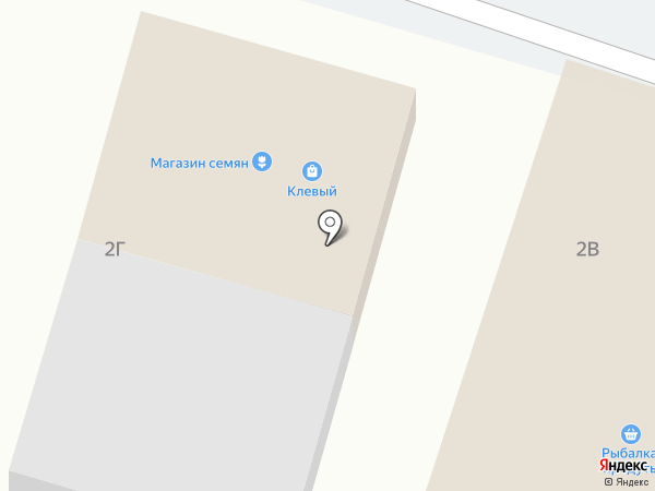 Клёвый на карте