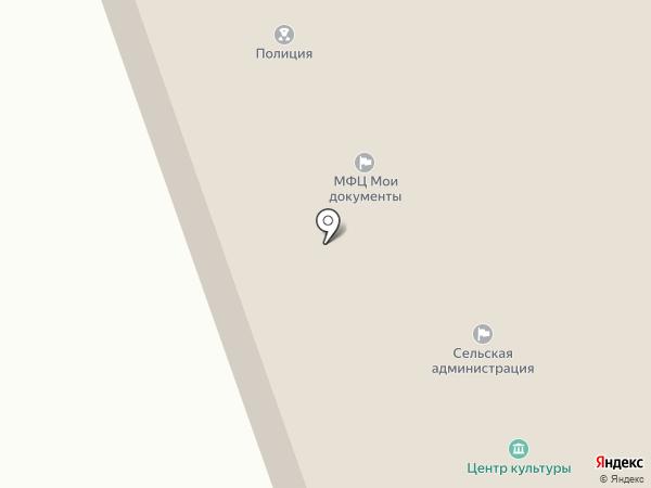 Администрация с. Карагали на карте