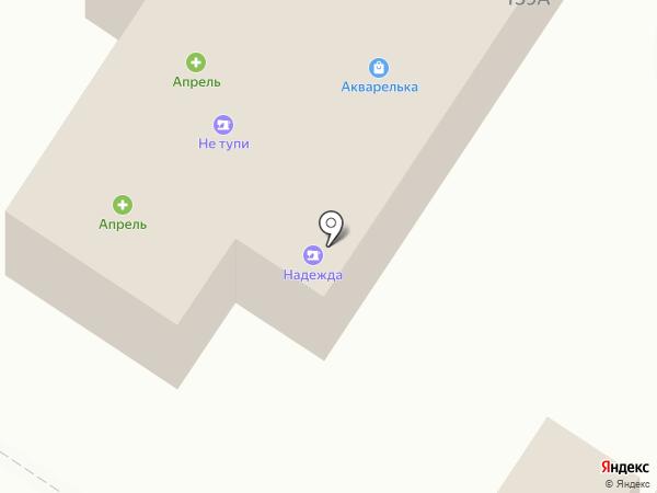 Магнитик на карте