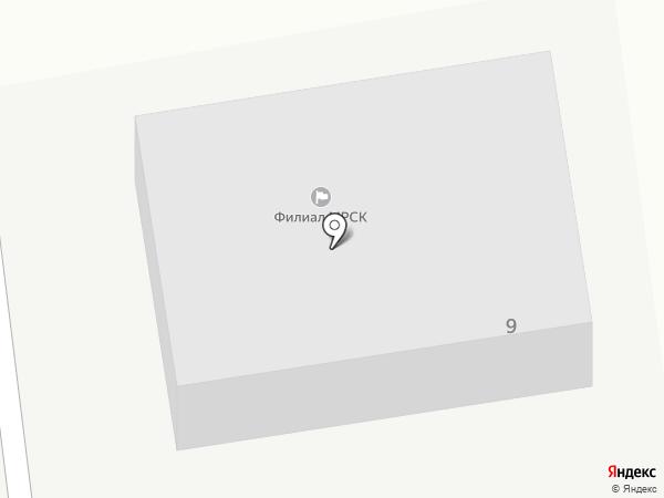 Астраханьэнерго на карте
