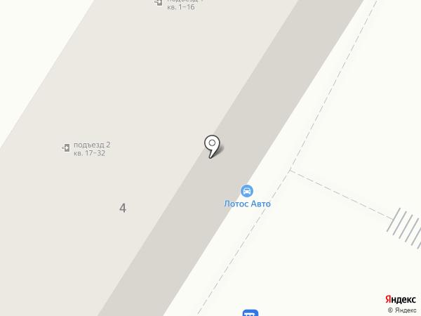 Лотос-Авто на карте