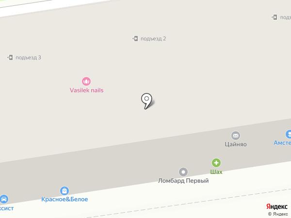 INDIGUS на карте
