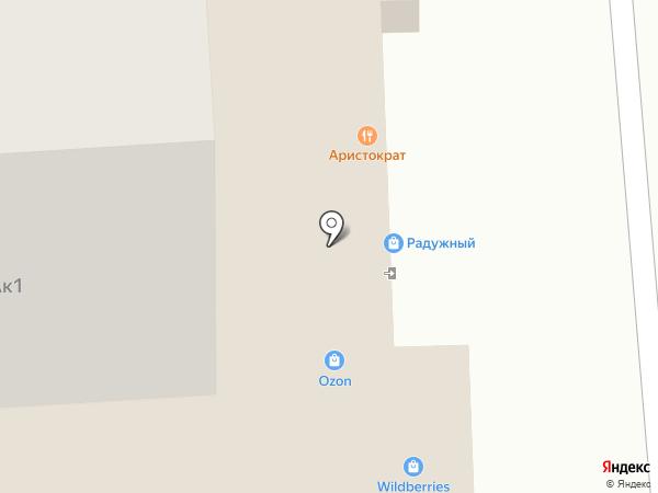 Радужный на карте