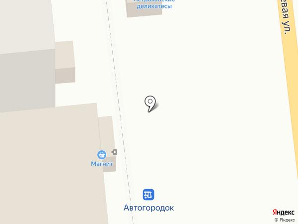 Мясокомбинат Астраханский на карте