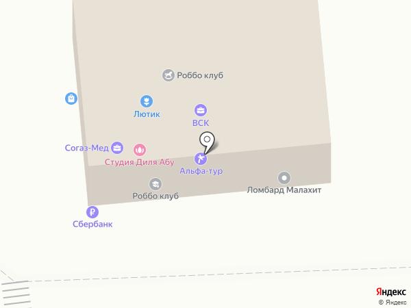 СТЗ-консалтинг на карте