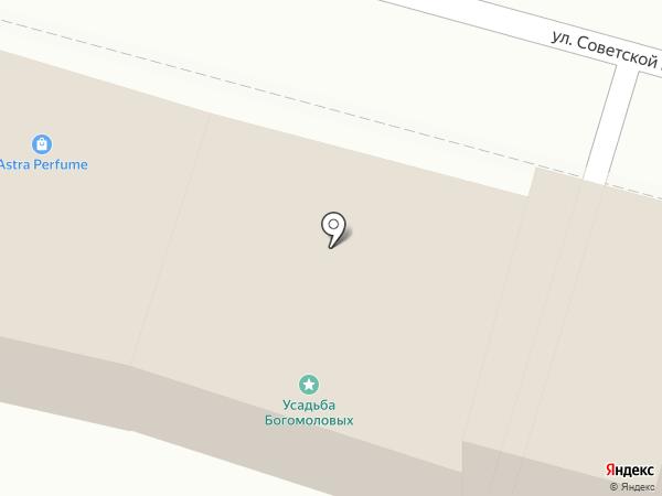 Second Room на карте