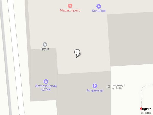 ТМГрупп на карте
