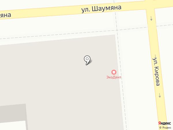 Эконом-стоматология на карте