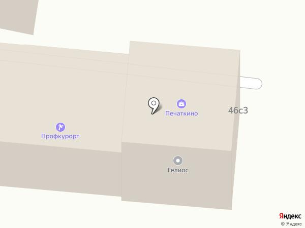 МК ФОРВАРД на карте