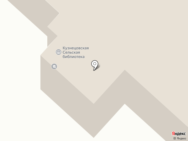 Кузнецовская детская школа искусств на карте