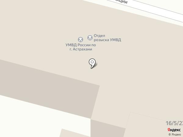 Управление МВД России по г. Астрахани на карте
