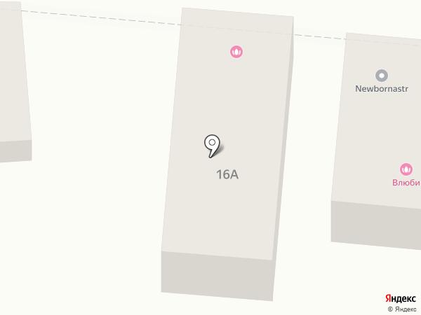 Нутрифит на карте