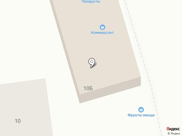 Коммерсант на карте
