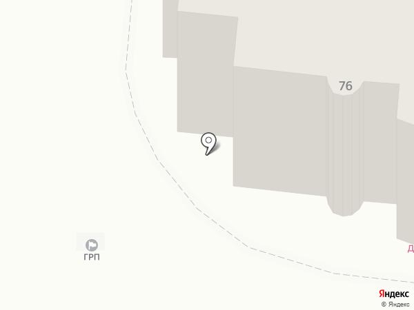 Ла Феличе на карте