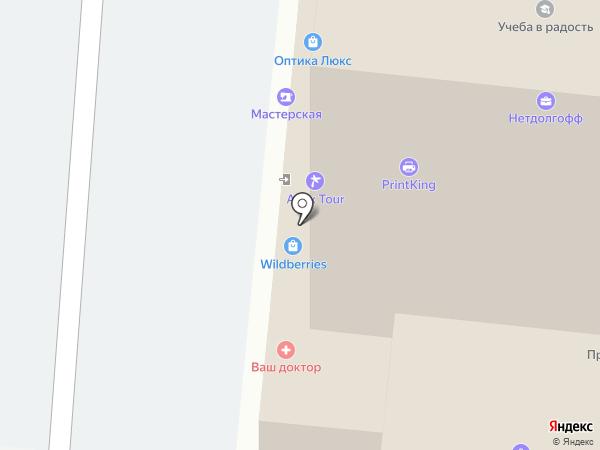УЛВИ-Ко на карте