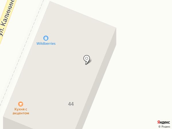 WILDBERRIS на карте