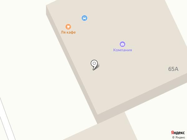Ля Кафе на карте
