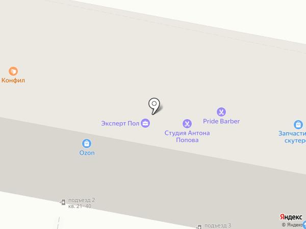 Pro Sport-Астрахань на карте