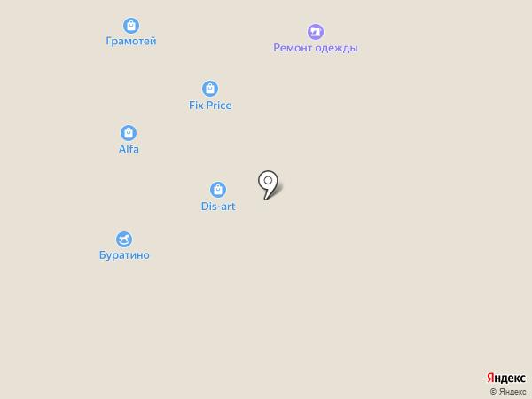 Стриж на карте