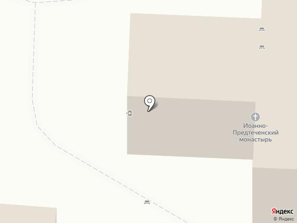 Иоанно-Предтеченский мужской монастырь на карте