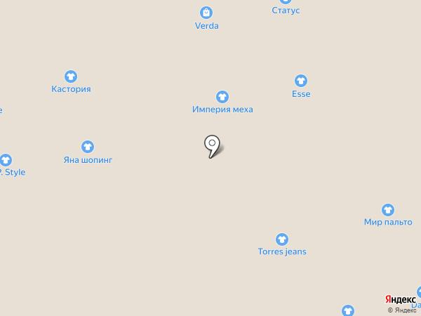Магазин косметических средств на карте