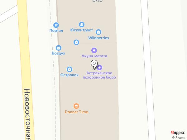 АстрРемСтрой на карте