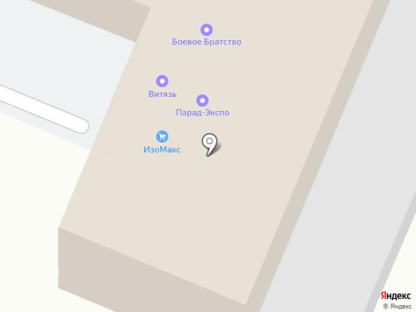 ИзоMall на карте