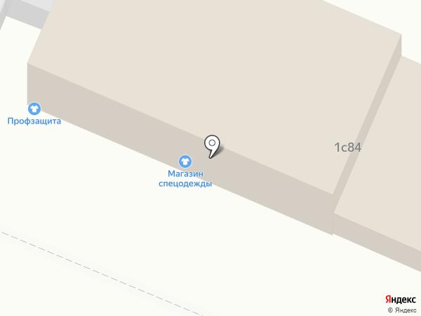 Орион-СТ на карте
