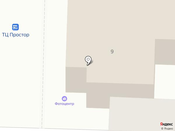 Сеть магазинов игрушек и канцелярских товаров на карте