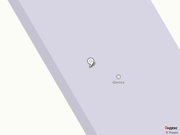 Ежовская основная общеобразовательная школа на карте