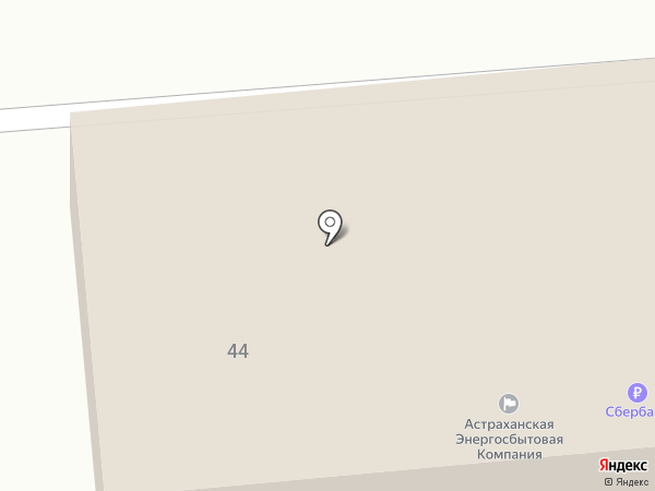 Астраханская энергосбытовая компания, ПАО на карте