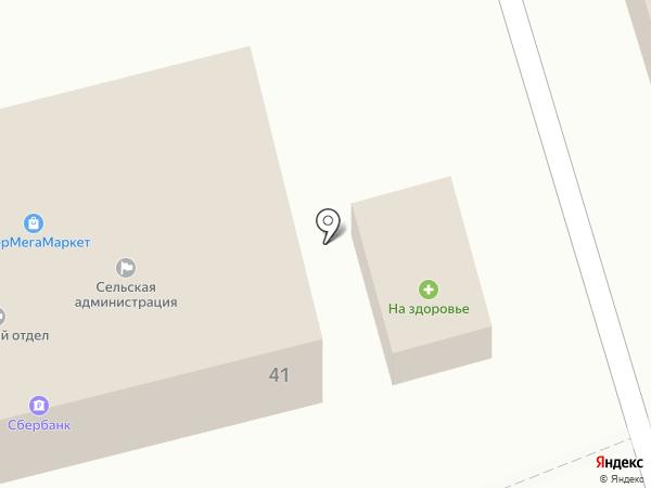 Кадастровый инженер Гудзена Л.А. на карте