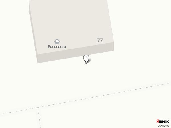 Управление Федеральной службы государственной регистрации, кадастра и картографии по Астраханской области на карте