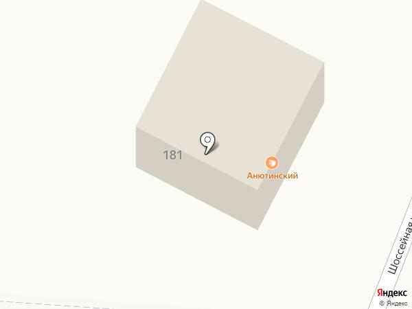 Анютинский на карте