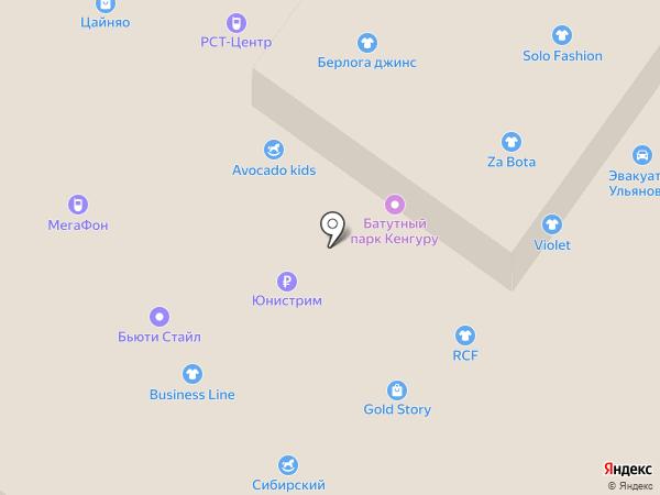 Art company на карте