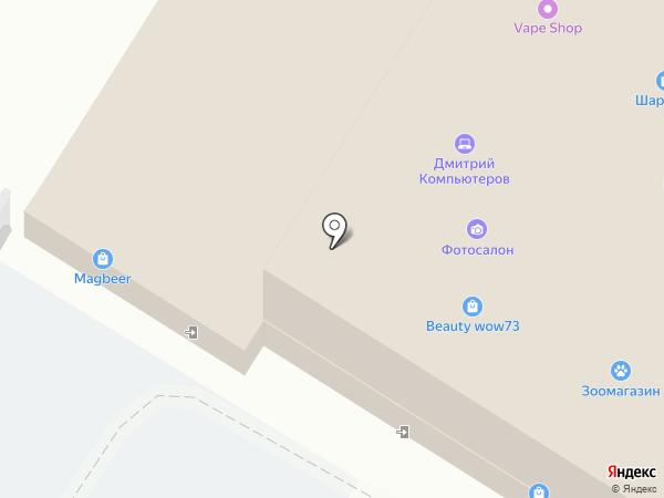 Фотосалон73 на карте