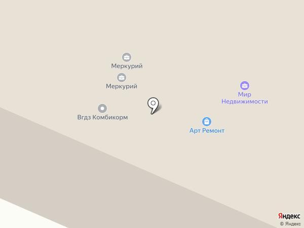 Бухгалтер на карте