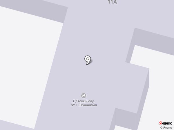 Детский сад №1, Шонанпыл на карте