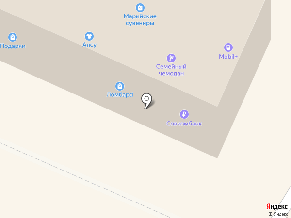 Магазин косметики и парфюмерии на карте