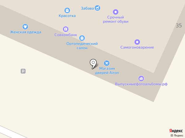 Супер-Сумка на карте