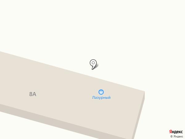 Лазурный на карте