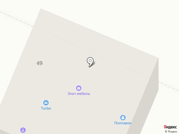 Фант-Окна на карте