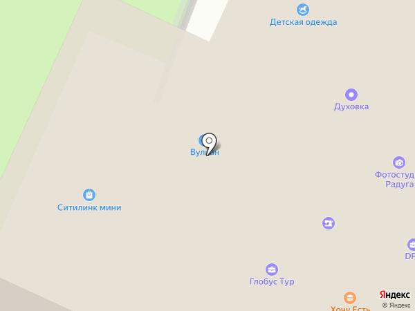 Вулкан на карте