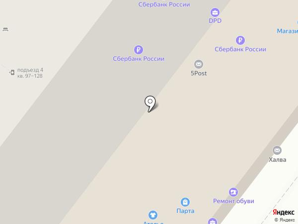 ПАРТА на карте