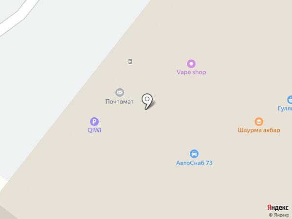 Тантьема Трэвел на карте