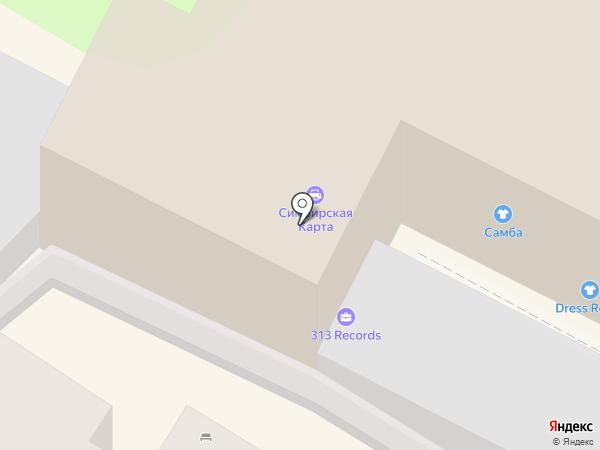 Сплав на карте