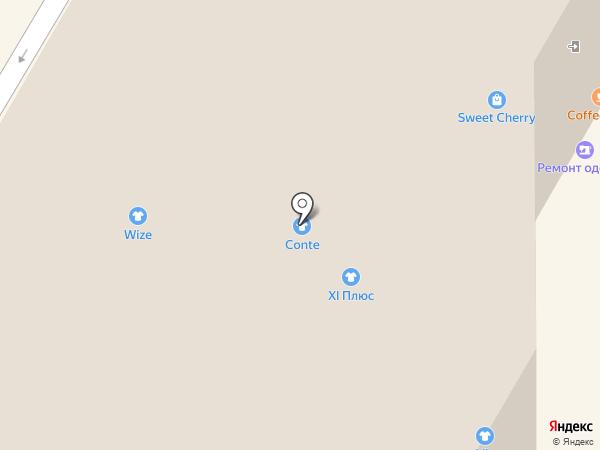 Акварель-тур на карте