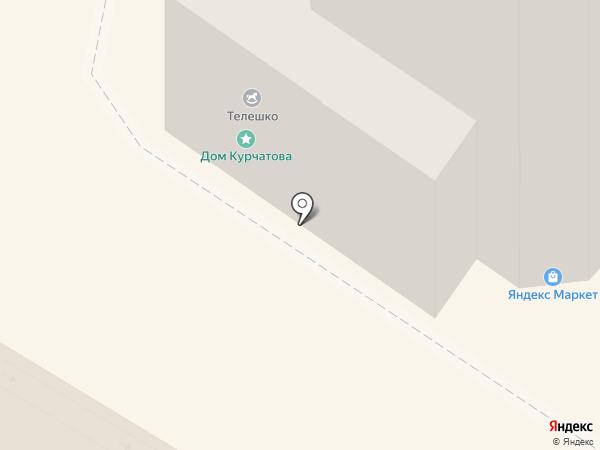 Smoke Station на карте